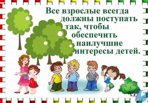 http://detsad-yasli.narod.ru/olderfiles/1/28.jpg
